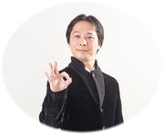 引き寄せの法則マスターShinjiの、引き寄せ難民を救う引き寄せの法則ガイド