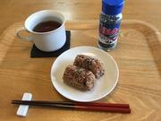 初めての酵素玄米ダイエット