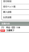 clubnankan777さんのプロフィール