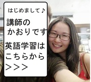 一発大逆転!留学成功対策日記