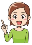 クレマティス京都駅前 三井ホームの民泊にようこそ!
