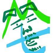 英語で日本語を説明するー英語日本語学習記録ブログ