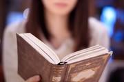 東大文学部の読書感想文