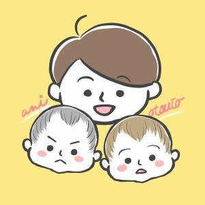 enu family - 双子と親の記録