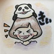 ❤ Happy Stampi〜n ❤