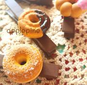 アップルパイン