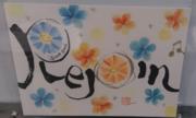 ゴスペルサークルRejoin!のブログ