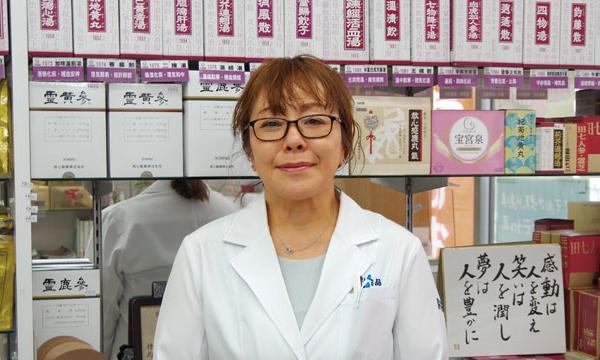 新川薬品 野嵩店さんのプロフィール