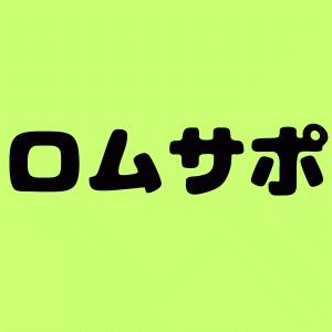 ケアマネ合格塾