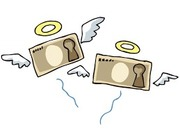 借金300万円を返済中のリーマンブログ