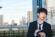ミドルエイジリーマンの野望〜天翔記〜