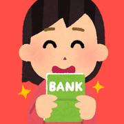 メガバンク勤務 女性銀行員のブログ