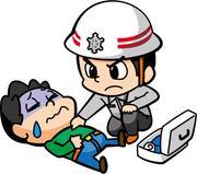 元救急隊が運営する高齢者の健康を促進するブログ