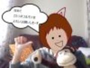 人生どん底フェスティバル 〜YouTube風ブログ〜