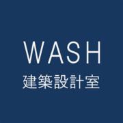 WASH建築設計室の日々