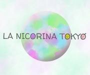 ニコリーナ東京さんのプロフィール
