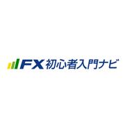 FX初心者入門ナビ