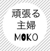 MOKOさんのプロフィール