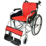 障がい者割引情報blog