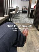SFC修行の始め方 mile!mile!!smile!!!