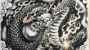 黒龍のFX-EAトレード