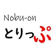 nobuontripさんのプロフィール