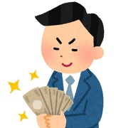 競馬投資ソフト「神威」実践記