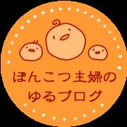 橘さんのプロフィール
