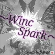 〜Winc Spark〜