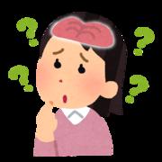 大人のADHD&学習障害・小本儀奈弥子のブログ