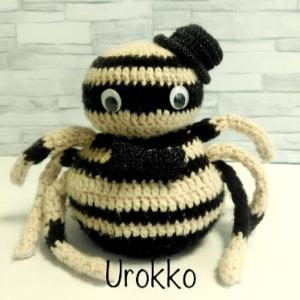 やさぐれ編み物日記