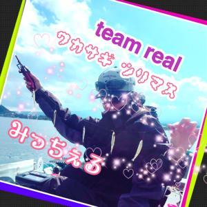 みっちぇるのワカサギblog〜team real〜