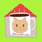 necoffice(ネコフィス)