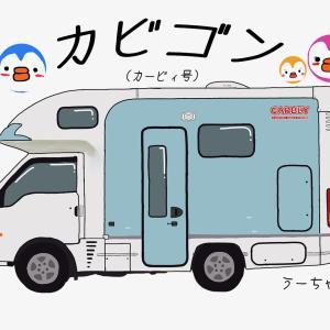 〜うーちゃんとカビゴンの物語〜