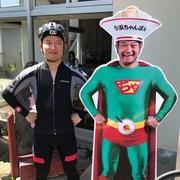 Ride Safe! - 自転車ロードバイクで熊本を走る