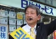 「チェックから改革」 茨木から大阪を変える