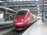 西浦特急鉄道と旅のブログ