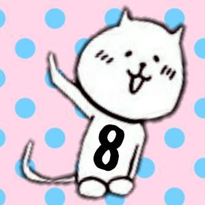 猫八のカッチノルジャ!