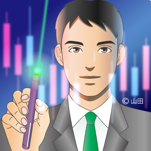 元証券マン山田さんのプロフィール