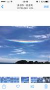海と空と光のもとで〜幸子(ゆきこ)の癒しの空間