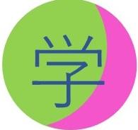 マナボウ(桜蔭パパが医学部を目指す日記連載中!)