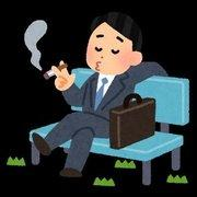 株リーマンの投機日記