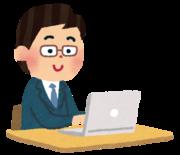 プログラミングスクール総合サイトPROGRY