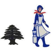 地球の歩き方レバノン特派員ブログ