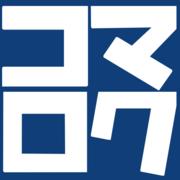 コマロク式 -節約&複業で稼ぎ倒すブログ-
