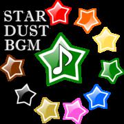 フリー音楽♪全曲無料ダウンロード|STAR DUST BGM