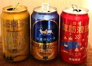 黒ビールや地ビールや海外ビールやおすすめのお酒