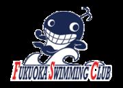 福岡スイミングクラブのブログ