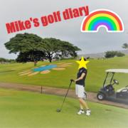 Mikeのゴルフdiary