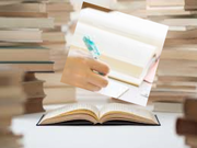 年金の基礎知識|社労士試験独学で合格への道